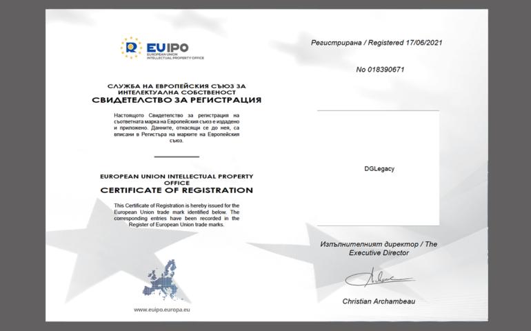 DGLegacy's TradeMark Certificate